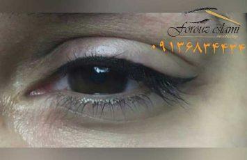 خط چشم دائم اصفهان